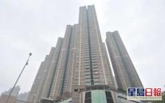將軍澳中心高層2房呎售1.84萬