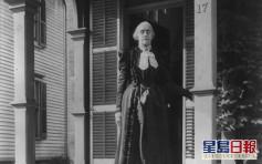 特朗普特赦之人揭曉 去世百年的美國女權運動第一人