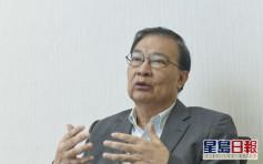 全國人大常委會下周開會 譚耀宗稱未知有否涉港議程