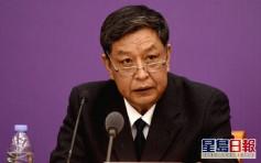 內地三省監獄爆集體感染 中央派專員調查