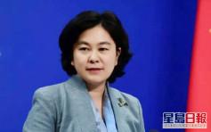 對澳洲發安全提醒 外交部:當地歧視華人層出不窮