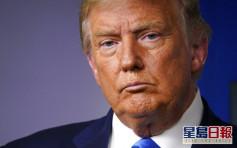 特朗普拒承諾大選後接受結果及和平移交政權