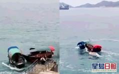 【有片】鸭脷洲两街渡疑争客 「碰碰船」式海上激战险翻艇
