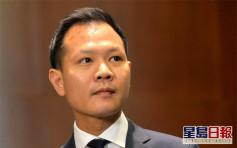 【專欄】泛民擔心中央下周出手DQ郭榮鏗