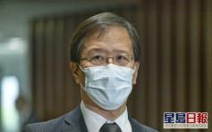 郭家麒要求张建宗出席立法会会议 交代蔡玉玲被捕事件
