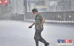 「巴威」橫過東海逐漸增強 周三四有驟雨及狂風雷暴