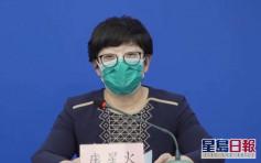 北京新增3宗确诊 2宗为伊朗及意大利输入