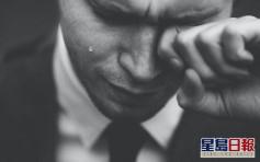 【維港會】借家人錢炒股不服輸蝕36萬  港男結婚夢碎感內疚