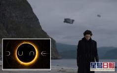 《銀翼殺手2049》金像提名導演新作《沙丘瀚戰》首張劇照曝光