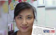 被指发表不当言论 香港社工遭内地大学炒鱿