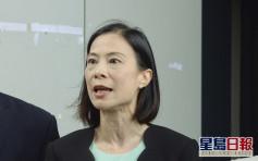 指癱瘓內會影響港憲政秩序 陳曼琪:兩辦發聲符合《基本法》