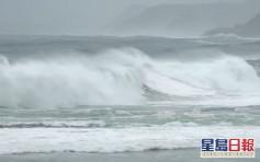 「海神」陣風或破時速252公里 日本警告民眾防颱保命