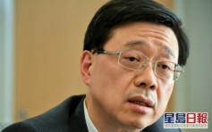 【國安法】李家超:警將成立新部門執法 負責情報收集培訓