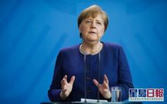 默克尔:新冠病毒使欧盟面临成立以来最大考验