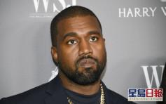 饒舌歌手Kanye West宣布選總統 挑戰偶像特朗普