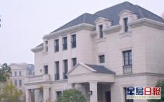 別墅被侵佔拍電視劇 房主索賠300萬人民幣