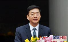 【美國制裁】指國外無資產 駱惠寧:我可向特朗普寄100美元供其凍結
