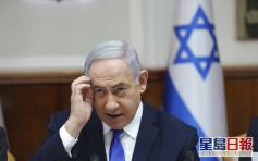 涉貪污以色列總理尋求豁免權拖延 盼不被起訴