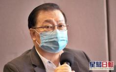 【國安法】譚耀宗:草案很大程度採納港方意見