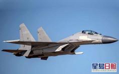 台媒:解放軍25架軍機進入台灣防空識別區數量創新高