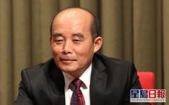 新疆生產建設兵團原副司令員楊福林被調查