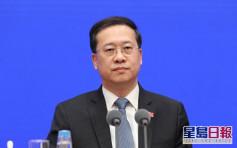 马朝旭:不认同疫情影响中国与国际关系