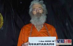 美国特工伊朗被绑架13年家人证死讯 特朗普:不能接受
