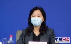中医药管理局:中药对新冠肺炎有效率超9成