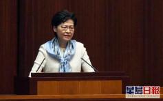 林鄭:難承諾新一輪現金援助 扶貧需解決房屋問題
