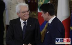 意大利總理孔特正式請辭 擬因失去上議院多數席優勢