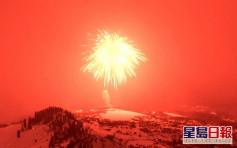 美國科羅拉多州燃放全球最大煙花 重量如一輛房車