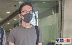 【修例風波】33歲裝修工認金鐘立會外非法集結 判囚4個月