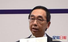 【维港会】滙丰亚太区顾问梁兆基本月底离职 传出任总商会总裁