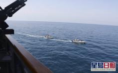 特朗普命令海軍    摧毀騷擾美國船隻伊朗艦艇