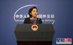 美國眾議院通過《西藏政策及支持法案》 北京譴責稱向「藏獨」發錯誤信號