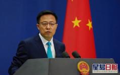 北韓炸毀兩韓聯絡辦公室 外交部:盼和平與穩定