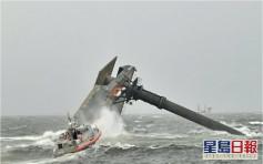 美國路州船隻翻沉 1死6獲救12人失蹤