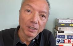 元朗區議員杜嘉倫宣布已辭職 稱宣誓是困難決定