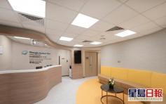 港怡醫院搬遷至中環衛星診所 添額外設備提供全面治療