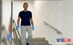 納瓦爾尼情況大幅改善 上傳相片見可落樓梯