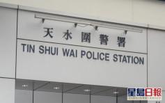 天水圍31歲女子皮帶上吊亡 家人揭發報警