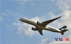 国泰客机被禁从马尼拉抵港 为期14日