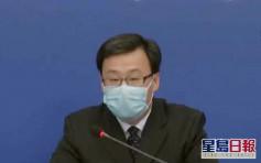 防疫失職失責 北京豐台區3人被問責處理