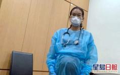 大馬醫護懷孕30周堅持前線救人 網民祝願母子平安