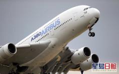 美國提高歐盟進口飛機關稅至15% 下月18日起生效
