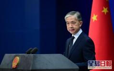內媒指中國駐美大使館接獲炸彈恐嚇