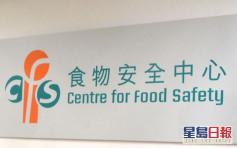 新西蘭進口青衣魚柳水銀超標 食安中心指令停售及下架