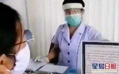 泰国有医院要求就诊者发毒誓:「隐瞒旅游史不得好死!」