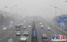 內地普查指京津冀及長三角 空氣污染物排放強度較大