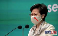 指林鄭戴「銅芯」口罩濾芯移位 K Kwong:有病播毒無病吸毒